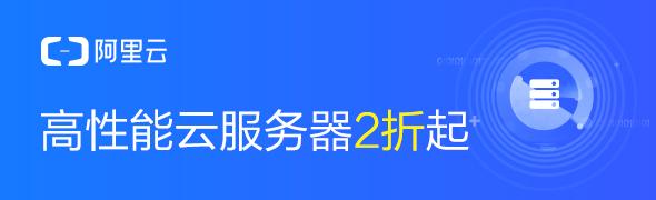 全民云计算,1核1G仅需293元/年