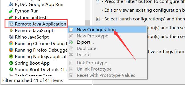 Eclipse远程debug使用方法
