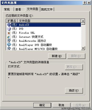 Win7下双击运行jar文件的方法