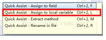 能够提高开发效率的Eclipse实用操作