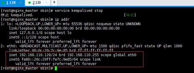 Nginx+Keepalived(双机热备)搭建高可用负载均衡