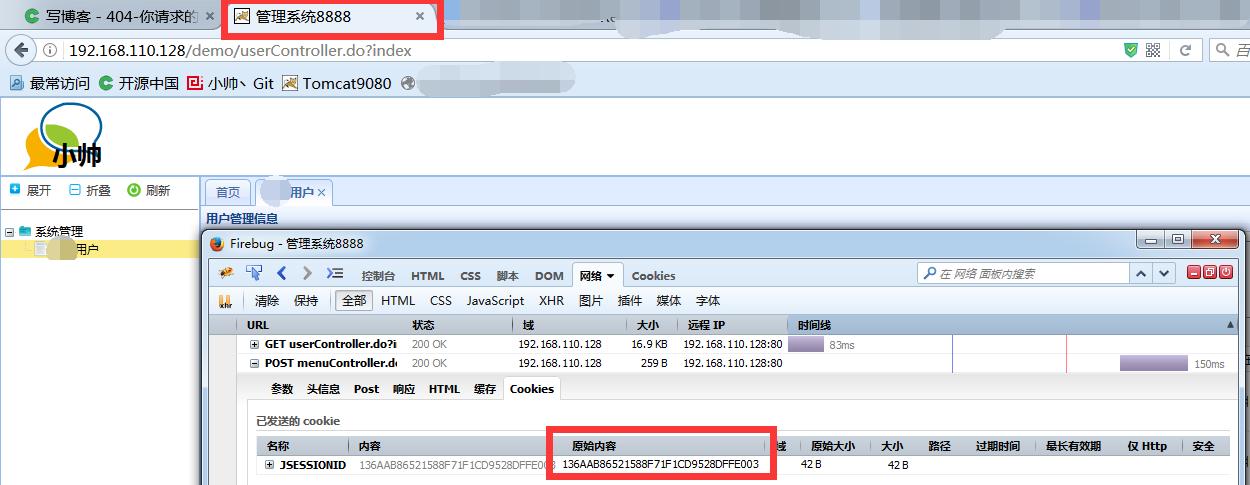Nginx+Tomcat+Redis负载均衡Session共享实现